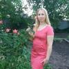 Татьяна, 34, г.Вольногорск
