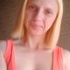 oksana, 25, Sharya
