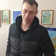 Виталий 41 Орехово-Зуево
