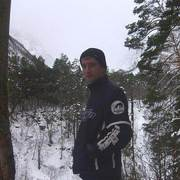 Имя 38 Георгиевск