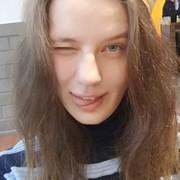 Анастасия, 20, г.Волгодонск