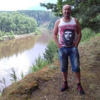 сергей, 44 года, Водолей, Анапа