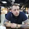 Артур, 30, г.Мичуринск
