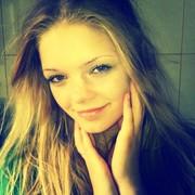 Ольга, 24, г.Волосово