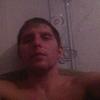 виталий, 28, г.Ангарск