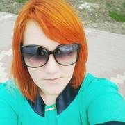 Анастасия 24 года (Скорпион) Курск