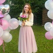 Екатерина, 23, г.Королев
