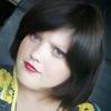 Светлана, 24, г.Ульяновск