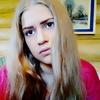 Элеонора, 16, г.Великий Новгород (Новгород)