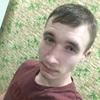 Андрей, 23, г.Сызрань