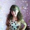 Кристина, 19, г.Могилёв