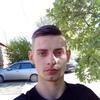 NoGameNoLife, 21, г.Таганрог