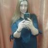 Ирина, 34, г.Томск