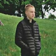 Николай 17 Глухов