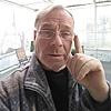Gennady, 68, г.Владивосток