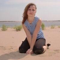 Натали, 29 лет, Рыбы, Волгоград