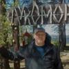 Андрей, 41, г.Пермь