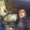 Виталий, 35, г.Усть-Каменогорск
