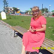 Кристина, 30, г.Купино