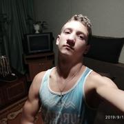 Богдан, 16, г.Ровно