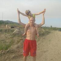 Александр, 36 лет, Весы, Усть-Илимск