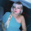 Юлия, 34, г.Волгоград