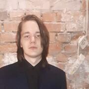 некролит, 22, г.Пушкин