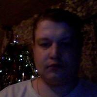 женя, 33 года, Козерог, Верхнеднепровский