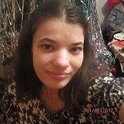 Екатерина, 21, г.Новомосковск