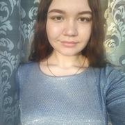 Дарья, 17, г.Саранск