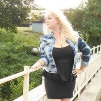Рина, 29 лет, Лев, Сызрань
