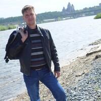 Alexander, 41 год, Овен, Курск