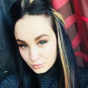 Катерина 23 года (Водолей) Кострома
