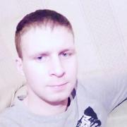Виталий, 16, г.Томск