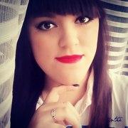 Жанна, 23, г.Спасск-Дальний