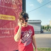 Василиан, 27, г.Подольск