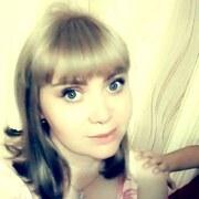 Кристина 29 Томск