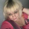 Елена, 30, г.Люберцы