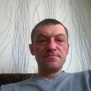 Виктор 50 Дзержинск