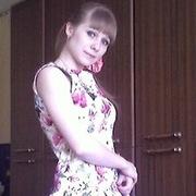 Анастасия, 27, г.Котлас