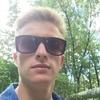 Иван, 24, г.Уссурийск