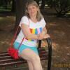Татьяна, 41, г.Гайны