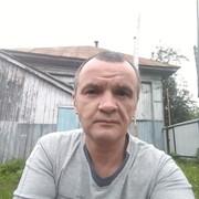 Александр 45 Сургут