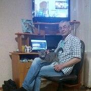 Дамир, 48, г.Альметьевск