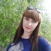 людмила, 29, г.Лисаковск
