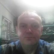 Павел 46 Екатеринбург