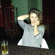 Ирина 32 Белая Глина