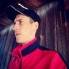 Алексей, 30, г.Колпашево