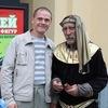 Валерий, 43, г.Зеленодольск