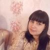 Александра Гилимшина, 28, г.Сарапул